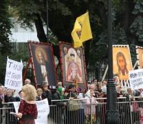Многотысячное молитвенное стояние в Киеве