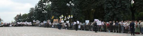 Молитвенное стояние в Киеве против электронного концлагеря
