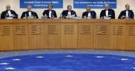 Европейский суд по правам человека: однополый «брак» не принадлежит к правам человека