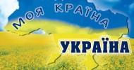Украина избавилась от высокообогащенного урана