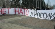 Митинг против НАТО в Симбирске (Ульяновск)