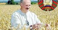 Лукашенко: многие идеи Октября лежат в основе нынешней политики Беларуси (ВИДЕО)