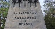 Забытый подвиг великого белоруса