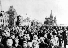 Черные сотни Союза Русского Народа