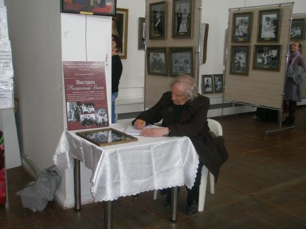 выставка «Венценосная семья»