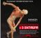 Министерство торговли Беларуси признало телерекламу выставки «Тайны тела» неэтичной