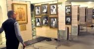 Выставка «Венценосная семья» в Минске