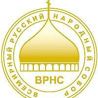 Декларация русской идентичности