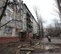 Сбор средств для оказания помощи мирным жителям Донбасса