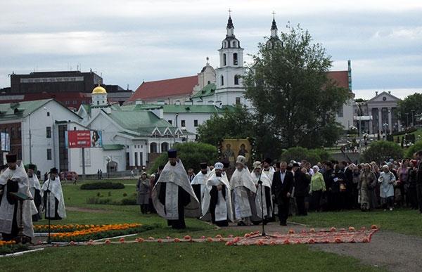 Крестный ход святых равноапостольных Мефодия и Кирилла в Минске
