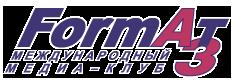 Новый формат общественно-политической дискуссии в Минске